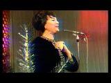Ольга Воронец - Гляжу в озера синие