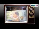 Новый хит от зомби ящика рашка тв что на купюре в 1000 гривен будет портрет Гитлера