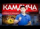 Секреты корейской кухни Камдича картофельный салат
