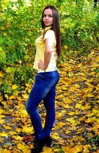 Анастасия Цветик