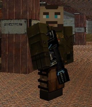 Новое оружие на DeadCity - RR201