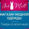"""Интернет магазин одежды """"IntMall"""""""