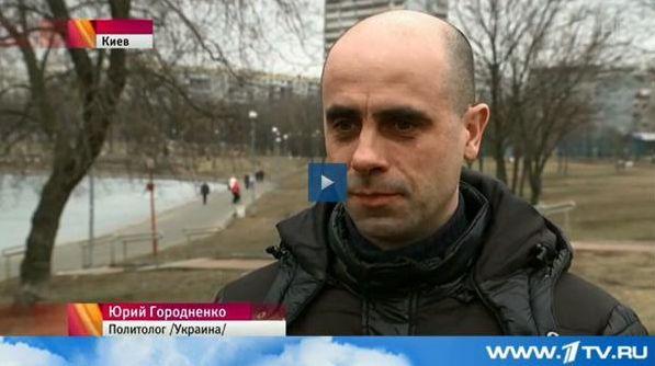 Нардеп Егор Соболев обвинил Левочкина и его окружение в попытках срыва люстрации в Украине - Цензор.НЕТ 4603
