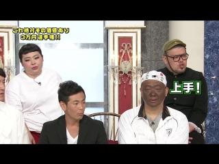 Gaki No Tsukai #1258 (2015.06.07) - 30000 Yen Talent Show (2)