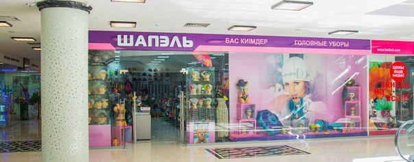Посмотреть подробнее: http://tair3d.kz/boutique/9 Месторасположение: «Таир-2», 2-й этаж, бутик №93; «Таир-3», 1-й этаж, бутик №10; «Таир-4», 1-й этаж, бутик № 5.