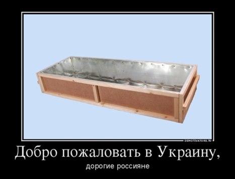Амбиции Путина заключаются в восстановлении Российской империи, и полем битвы сейчас является Украина, - сенаторы США - Цензор.НЕТ 3937