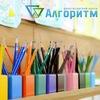 Репетиторский центр АЛГОРИТМ. Подготовка к ЗНО