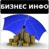 Бизнес ИНФО|Мониторинг|Финансы|Инвестиции|Банки
