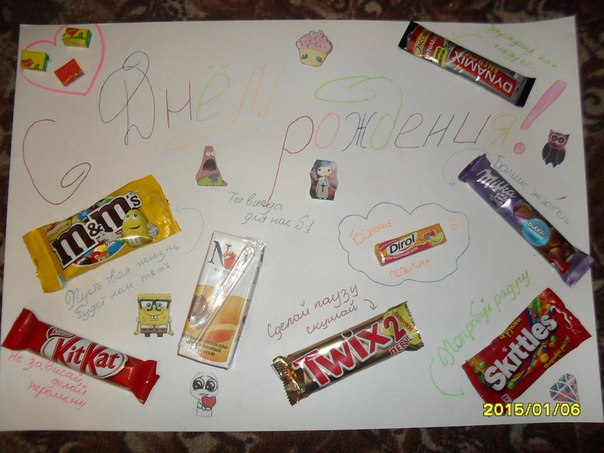 Что можно подарить на день рождения своими руками на 11 лет