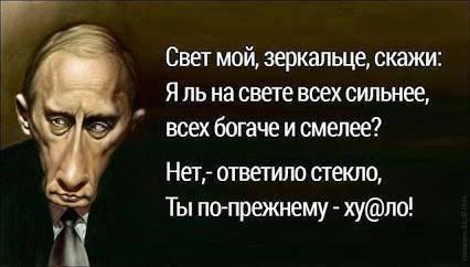 Предоставление Украине только нелетального оружия не поможет покончить с войной на Донбассе, - конгрессмен США - Цензор.НЕТ 3724