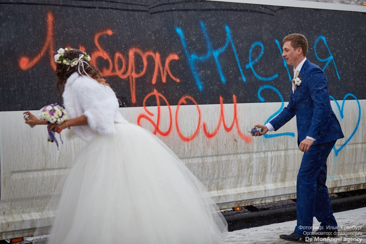Фото свадьбы руднева и кпадону