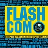 Flashcom.in.ua