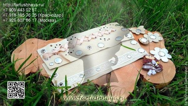 Дизайнерские браслеты и наручи Fartushnaya