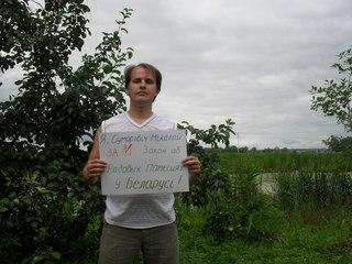 """http://vk.com/id12032339 * http://vk.com/wall-33973900_8931 Родовые поместья — национальная идея России. Мы за Закон """"О Родовых поместьях""""! http://vk.com/wall-33973900_5478"""