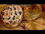 Художники Японии и Китая под музыку Дзё Хисаиси - Tonari no Totoro. Picrolla