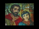 Вся правда о дне святого валентина и дене любви семьи и верности