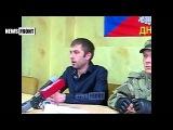 Освобожденный военный эксперт Дмитрий Гау рассказал, что ему пришлось пережить в плену