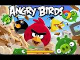 Angry Birds - Злые Птички - Игры для мальчиков