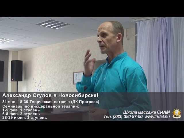 А.Т. Огулов: Густая кровь - причина камней, инфаркта и диабета
