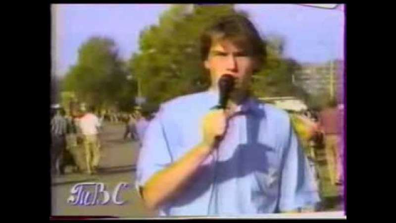 День города Глазова 1995 года