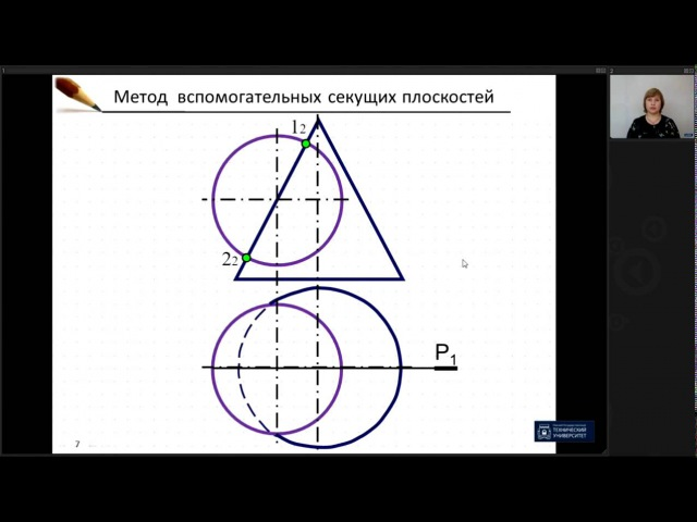 Лекция 12 | Начертательная Геометрия | ОмГТУ | Лекториум