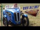 OldtimerbazaR ~ BMW DA3 IHLE opowiada Katarzyna Kuligowska