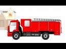 Учим цвета вместе с машинкой Машей: красный цвет. Развивающий мультик про пожарн...