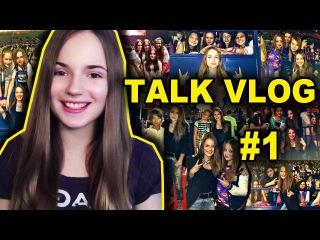 Talk Vlog Саши Спилберг №1 // Новости, Съемки Сериала, Видео С Концерта