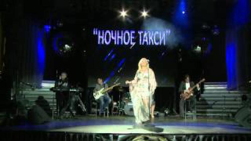 HD. Наташа Галич Звездочет. 2015г.
