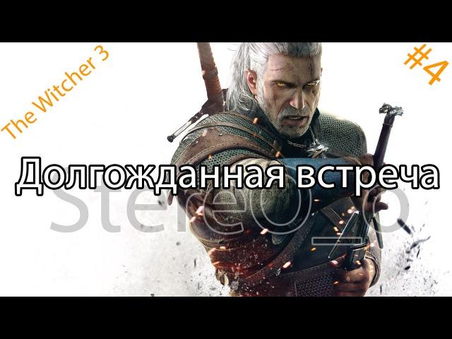GTA 5 Online - Город безумия! #31 - YouTube