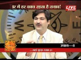 How to Get Rid of Tensions Vastu Tips to Avoid Garbage from North-East Direction
