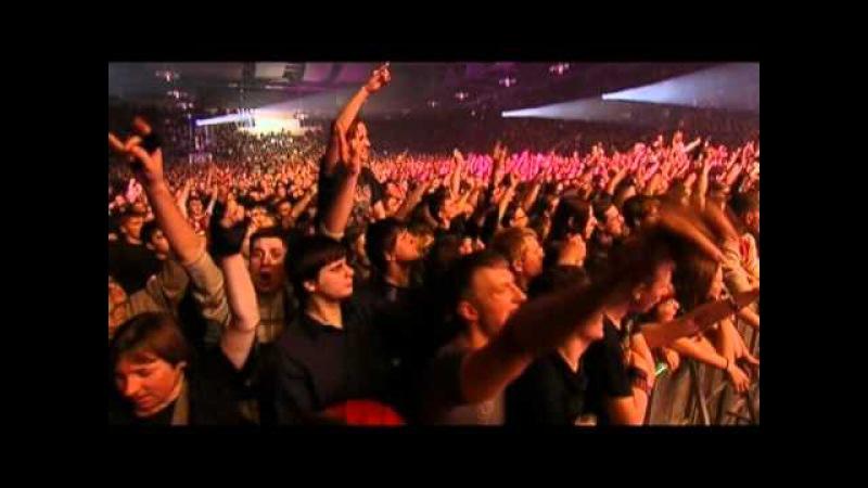 Ария - 14 - Улица роз (live)
