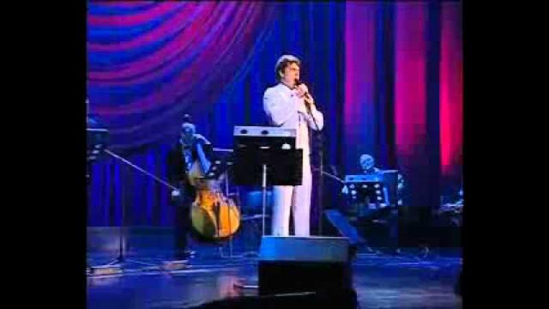 Евгений Дятлов концерт Необыкновенные глаза БКЗ 27.11.08