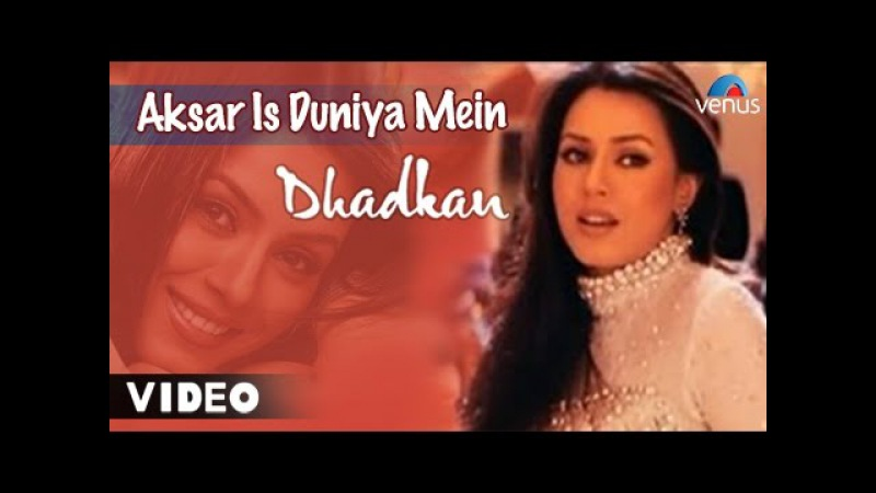Aksar Is Duniya Mein Full Video Song | Dhadkan | Mahima Choudhary Akshay Kumar | Alka Yagnik Songs