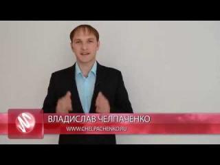 Предложение - ТОП 5 способов заработать в интернете