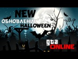 Halloween ГТА 5 (Задание Маньяк)