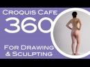 Croquis Cafe 360: Drawing & Sculpture Resource, Vivian #2