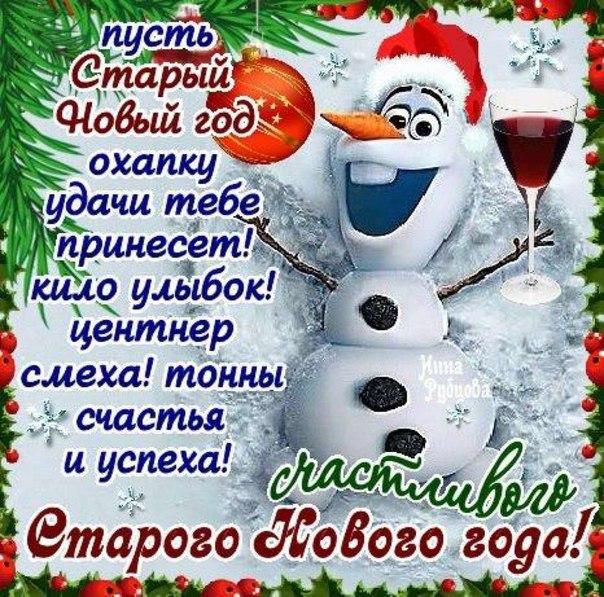 Прикольное поздравления для нового русского