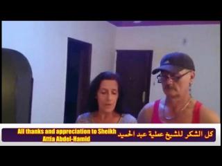 كل الشكر للشيخ عطية عبد الحميد All thanks and appreciation to Sheikh Attia Abdel-Hamid