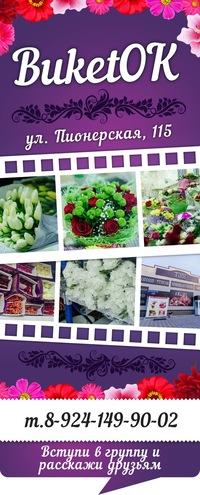 Склад магазин склад цветов, составить самой букет онлайн