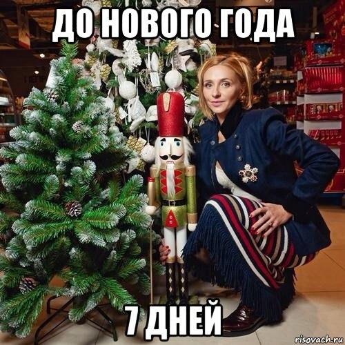 Татьяна Навка-новости, анонсы - Страница 4 7MAb2a584_Y
