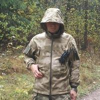 Vitaly Chernov