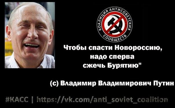 """Британский историк: Путина поддерживает огромное количество сограждан, но он исказил понятие """"русский мир"""" - Цензор.НЕТ 4291"""
