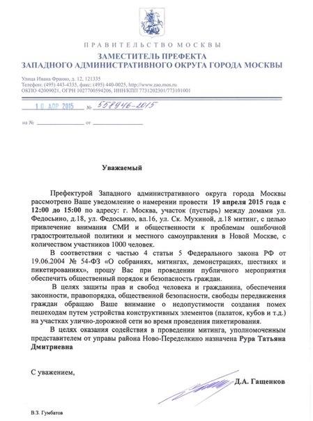 Ссылка my-pb.ru
