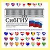 Отдел международных связей СибГИУ_ОМС СибГИУ