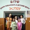 Детский развивающий центр ЭСТЕР, Водный стадион