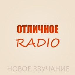 Баннер сайта отличное радио