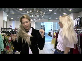 Bas&Volkonskaya_ Stylists _ Passage Mall