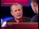 Михаил Веллер Тема Мы возвращаемся в СССР в программе Право голоса 11 04 2013