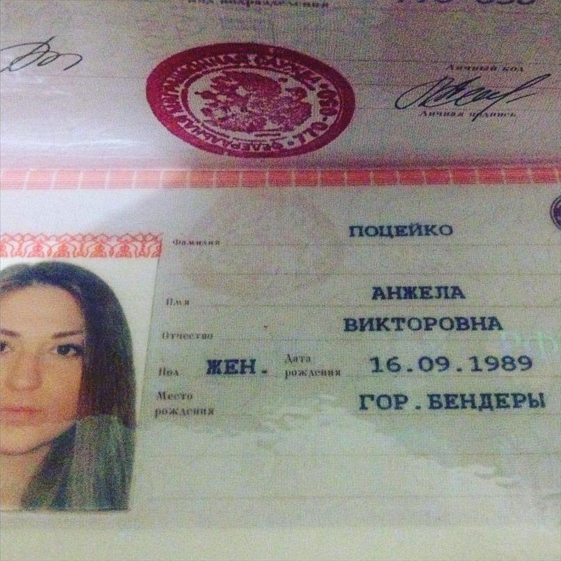 Анжелика Поцейко   Москва